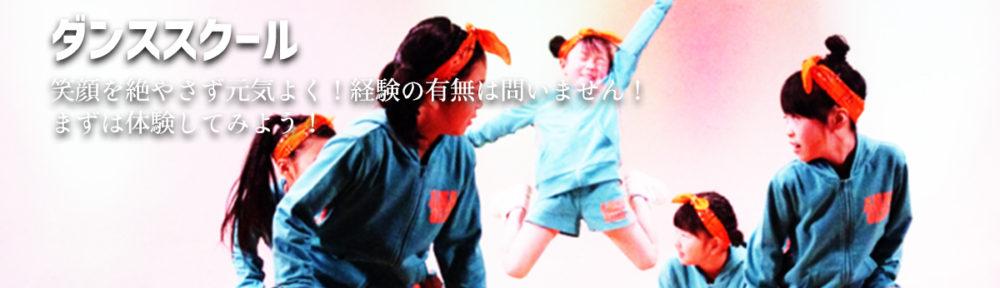 ゼッセル熊取アスレチッククラブ